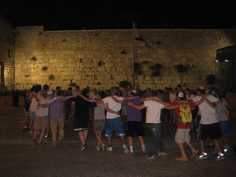 Ramah Israel Seminar