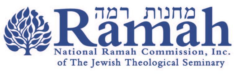 National Ramah Commission