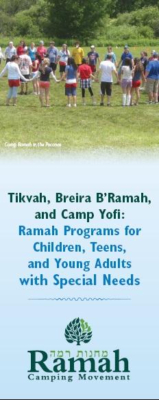 Special Needs Programs Brochure Cover