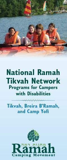 National Ramah Tikvah Network