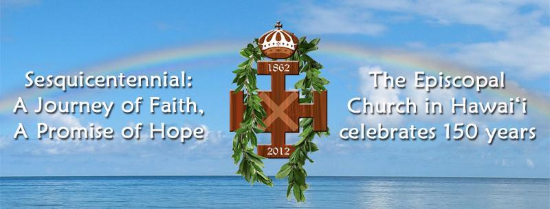 Sesquicentennial banner