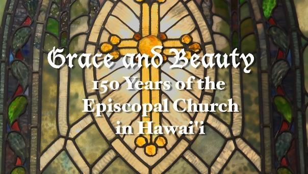 Ses Grace Beauty title page