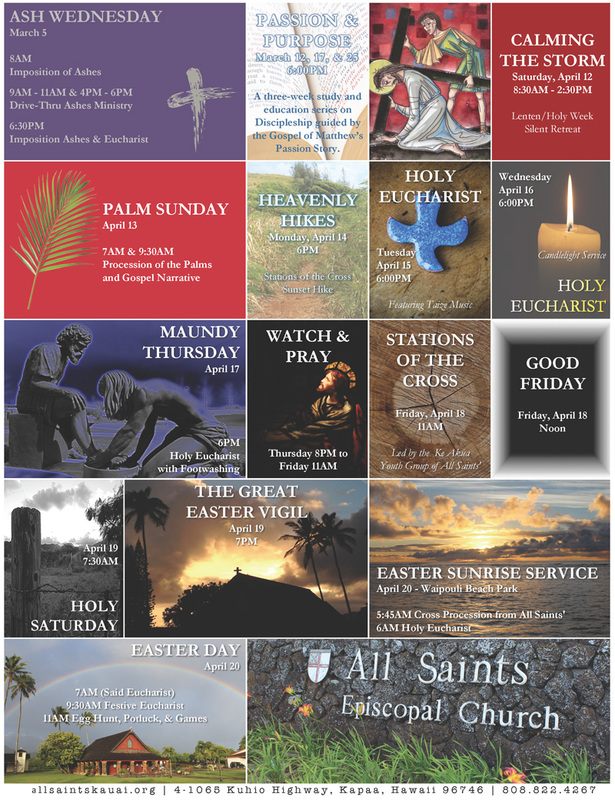 2014 Lent Holy Week