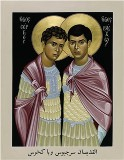 Saints Sergius and Bacchus by Robert Lentz