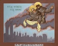 Mychal Judge icon by Fr. William McNichols
