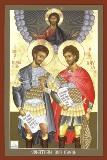 Jonathan & David by Robert Lentz