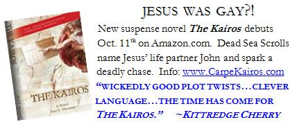 Ad for The Kairos by Paul Hartman