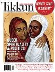 Tikkun cover with lesbian saints