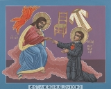Mystical Marriage of Blessed Fr. Bernardo de Hoyos by William Hart McNichols