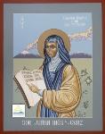 Sor Juana In�s de la Cruz by Lewis Williams