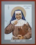 Madre Juana de la Cruz by Lewis Williams