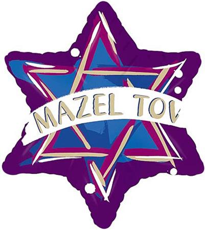Mazel Tov Star image