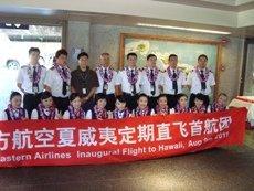 China Eastern Arrival