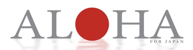 Aloha for Japan Logo