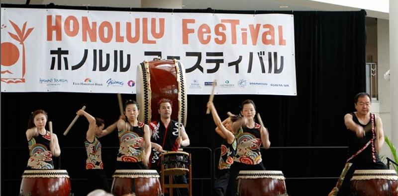 2012 Honolulu Festival
