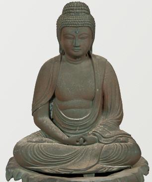 Chinqua Penn Auction Lot 107
