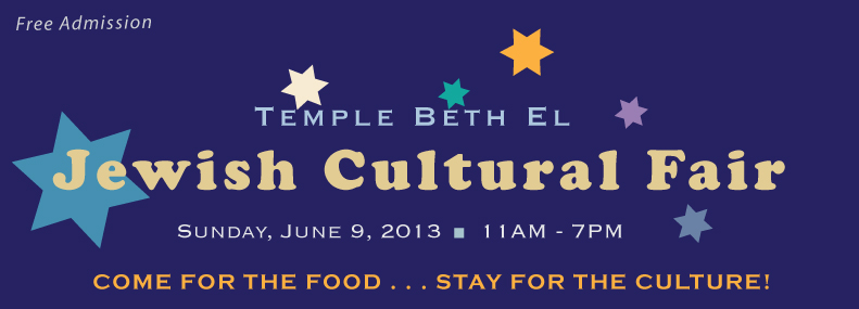 Jewish Cultural Fair logo