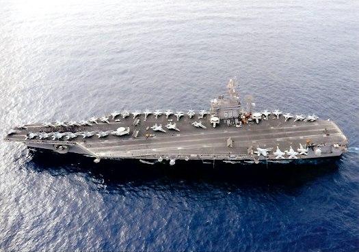 USS DDE aerial view