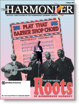 harmonizer cover roots