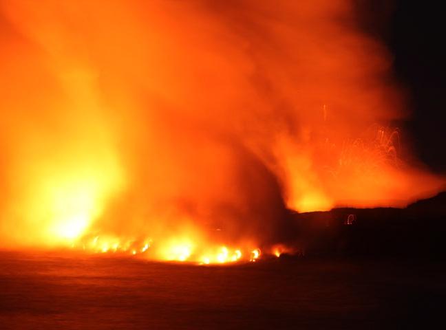 Volcano - Karl