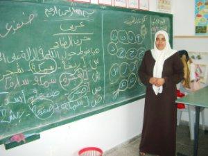 Arab schoolteacher