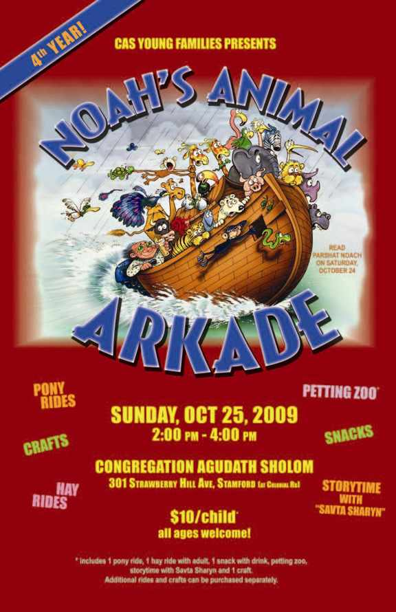 Noah's Animal Arkade 2009