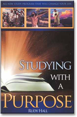 Studing_with_purpose