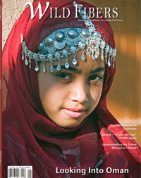 spring cover 2012