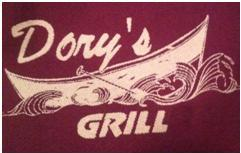 Dory's Grill Logo