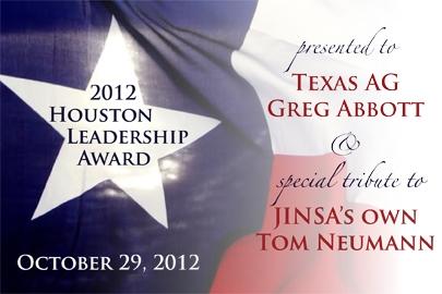Houston Banner