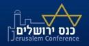 Jerusalem Conf. Logo