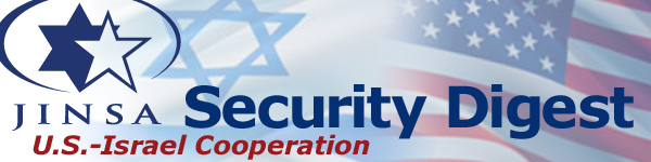 Security Digest Banner