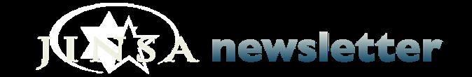 Newlstter Logo