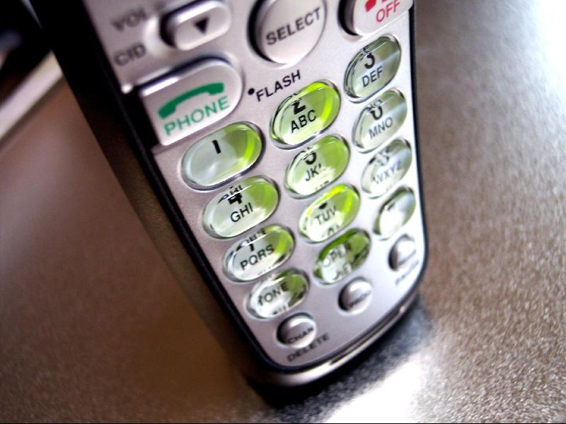 NJMHC Phone