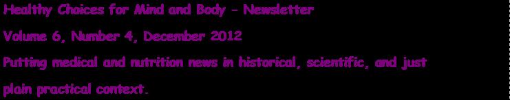 December 2012 Title