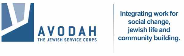 AVODAH Logo With Tag