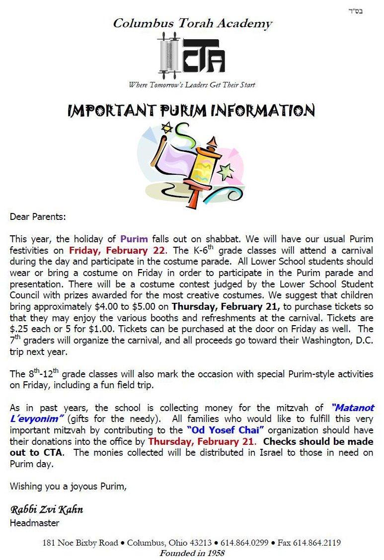 Purim letter