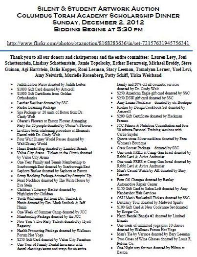 Silent Auction list1