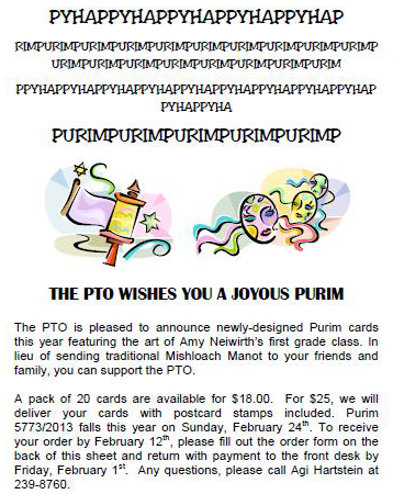 Purim cards flyer