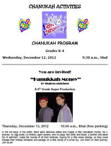 Chanukah Activities pg1