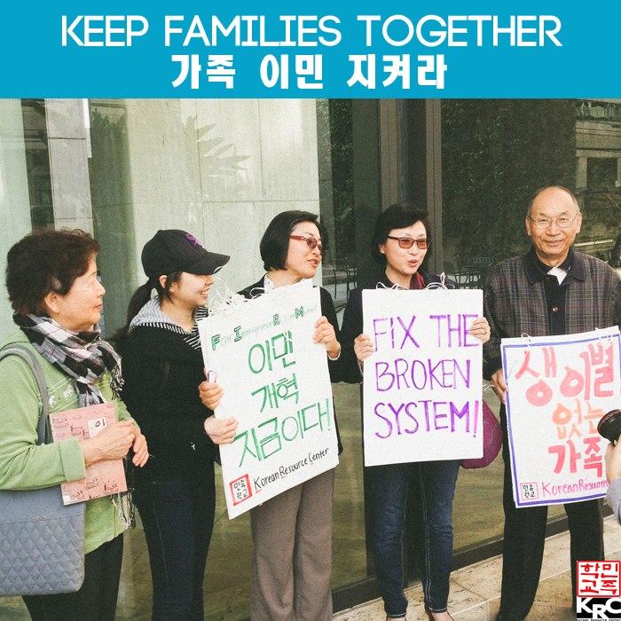 KRC Family Unity