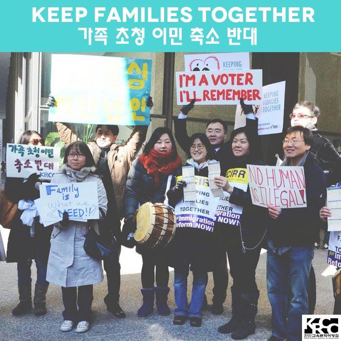 KRCC Family Unity