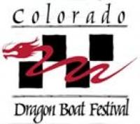CDBF logo