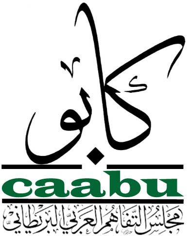 CAABU Logo
