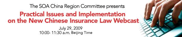 Chinese Webcast