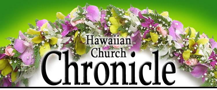 Chronicle header green