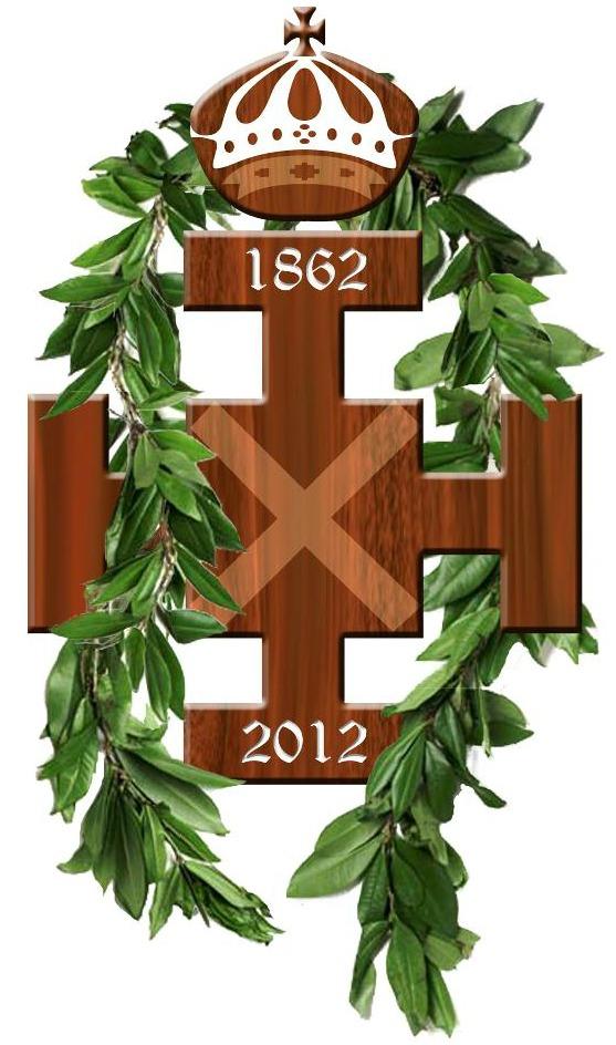 Ses logo cross dates