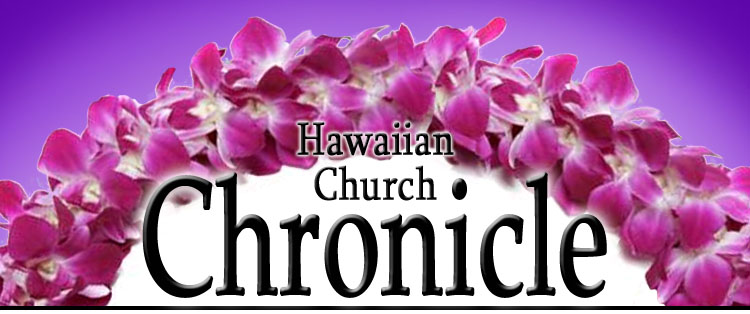 ChronicleHeader purple