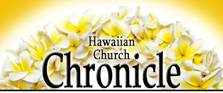 Chronicle header white-gold
