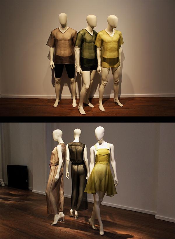 Nissen Presence Collection
